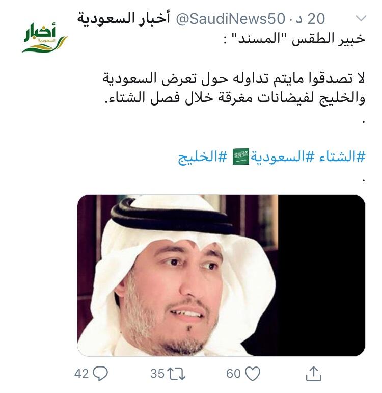 أخبار بلاد الحرمين وباقي الجزيرة...  Ima_0410