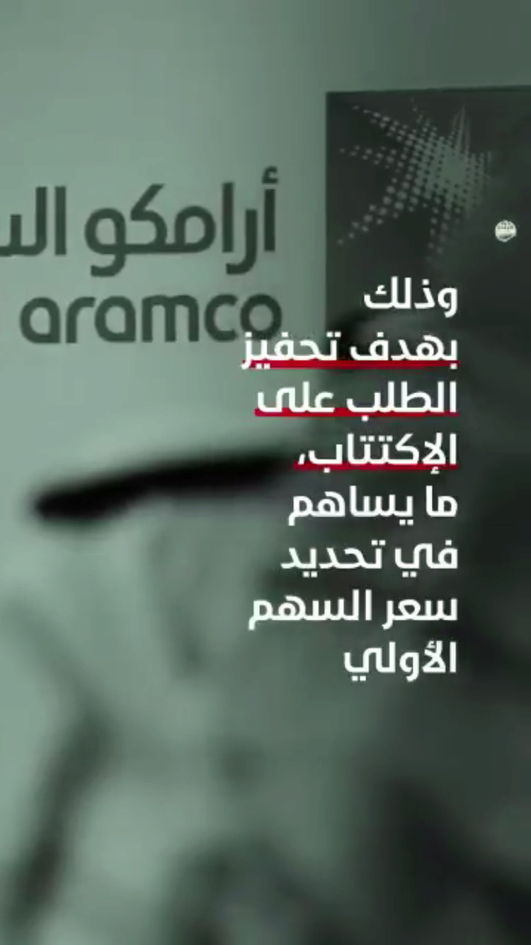 أخبار بلاد الحرمين وباقي الجزيرة...  Ima_3510