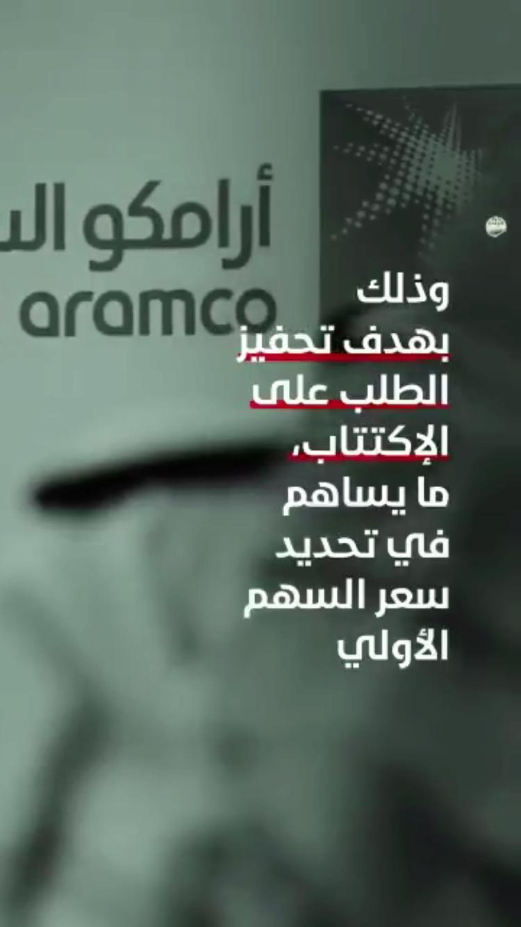 أخبار بلاد الحرمين وباقي الجزيرة...  Ima_3511
