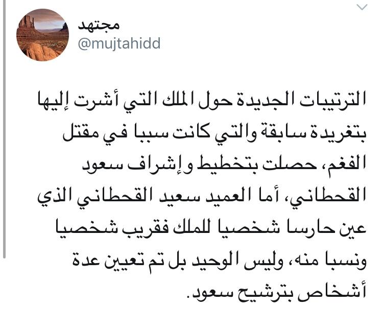 أخبار بلاد الحرمين وباقي الجزيرة...  Ima_4612