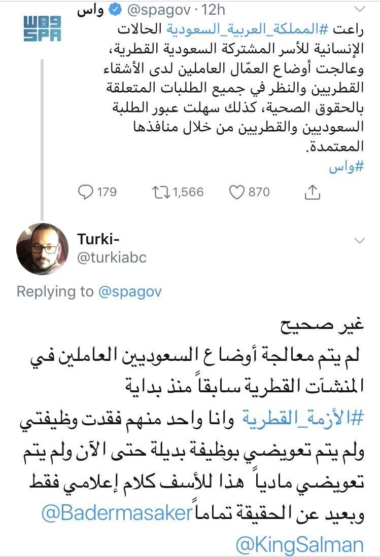 أخبار بلاد الحرمين وباقي الجزيرة...  Ima_4a10