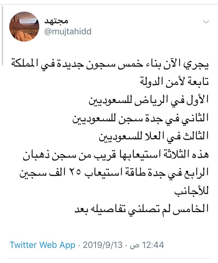 أخبار بلاد الحرمين وباقي الجزيرة...  Ima_6c10