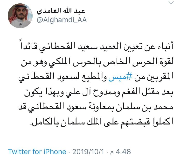أخبار بلاد الحرمين وباقي الجزيرة...  Ima_6e10