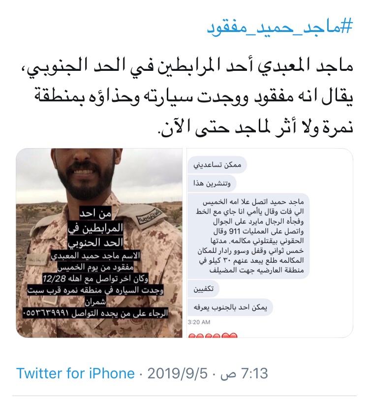 أخبار بلاد الحرمين وباقي الجزيرة...  Ima_6f10
