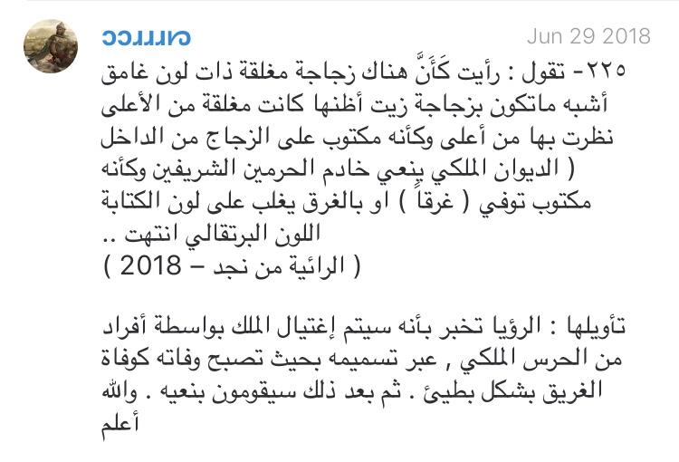 أخبار بلاد الحرمين وباقي الجزيرة...  Ima_6f12