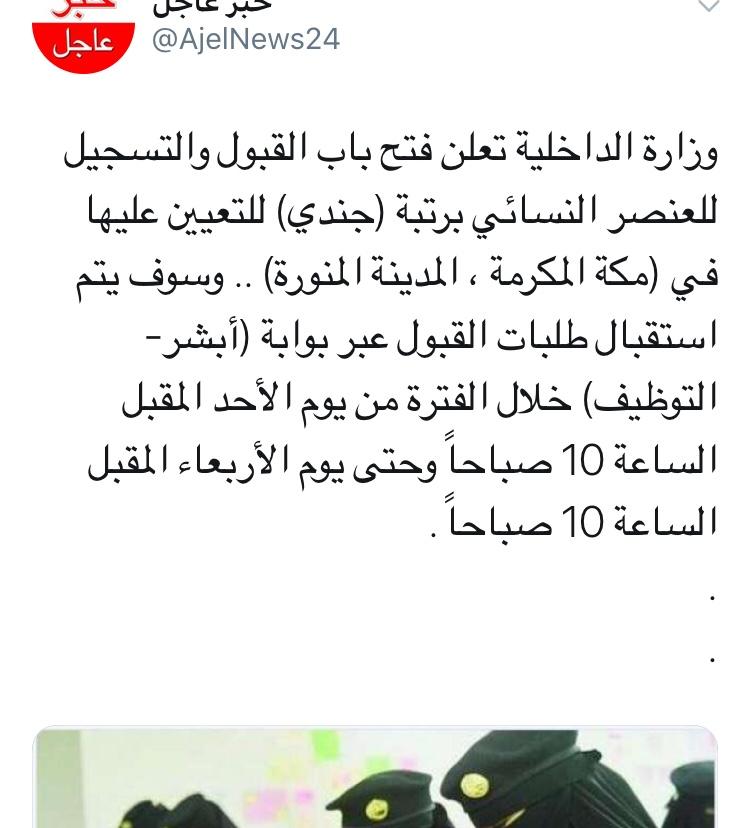 أخبار بلاد الحرمين وباقي الجزيرة...  Ima_7411