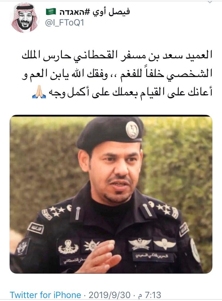 أخبار بلاد الحرمين وباقي الجزيرة...  Ima_8411