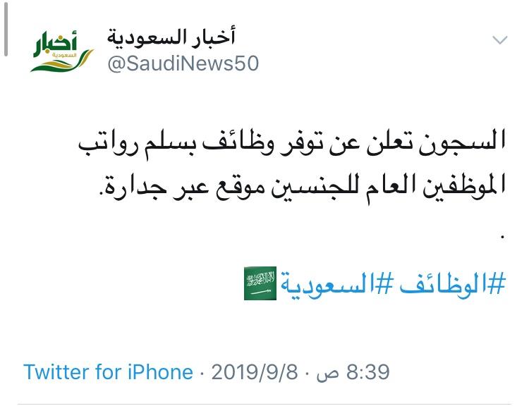 أخبار بلاد الحرمين وباقي الجزيرة...  Ima_cc10