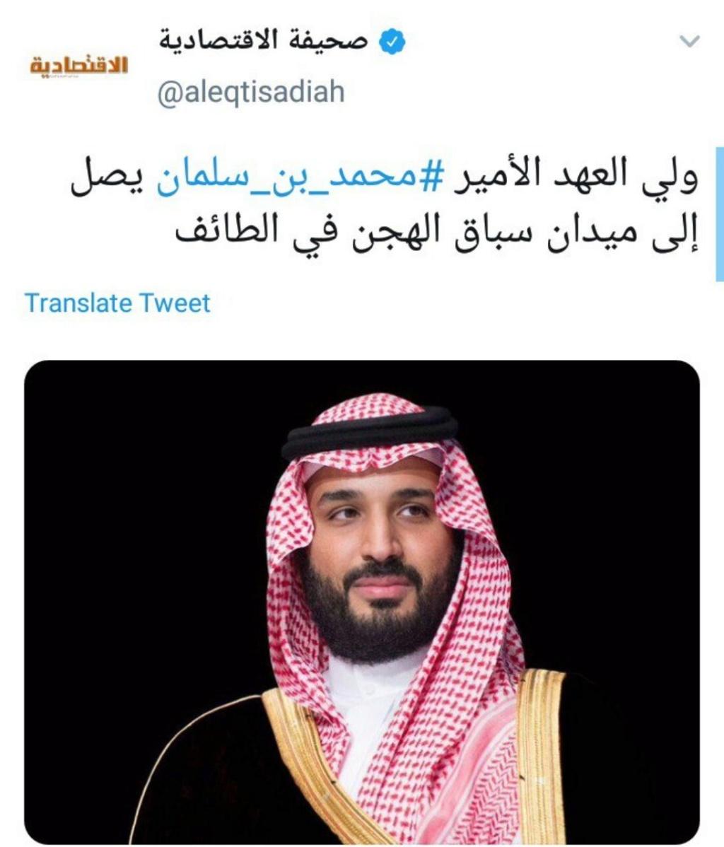 أخبار بلاد الحرمين وباقي الجزيرة...  Img_2011