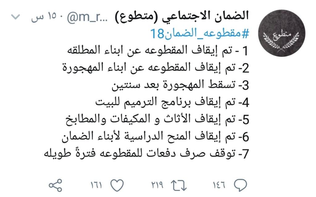 أخبار بلاد الحرمين وباقي الجزيرة...  Img_ee10