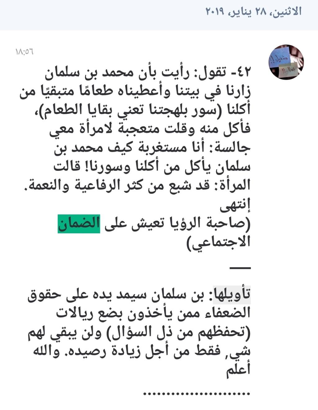 أخبار بلاد الحرمين وباقي الجزيرة...  Img_ee12