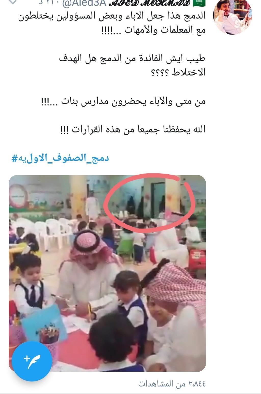 أخبار بلاد الحرمين وباقي الجزيرة...  Img_ee13