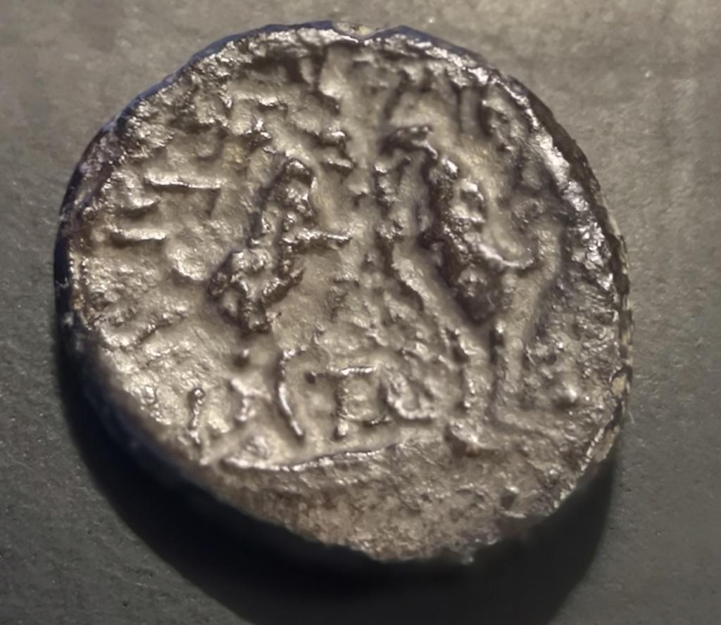 AE22 de Anfípolis. (Macedonia) Img_2026