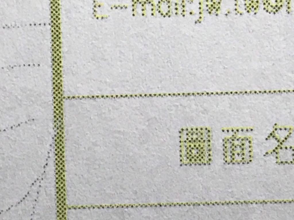 [問題]由CAD轉PDF彩色列印問題 11343915