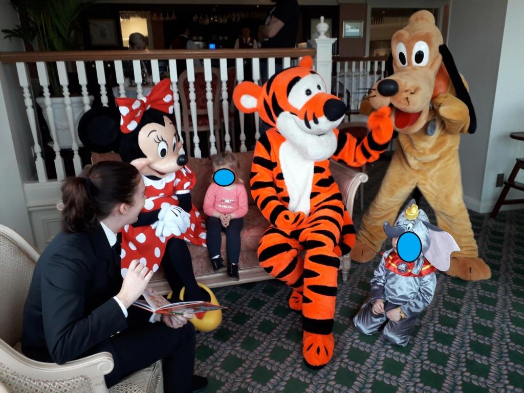 Séjour du 10 & 11 mars 2020 Disneyland Hôtel Upgrade Castle Club Pd310