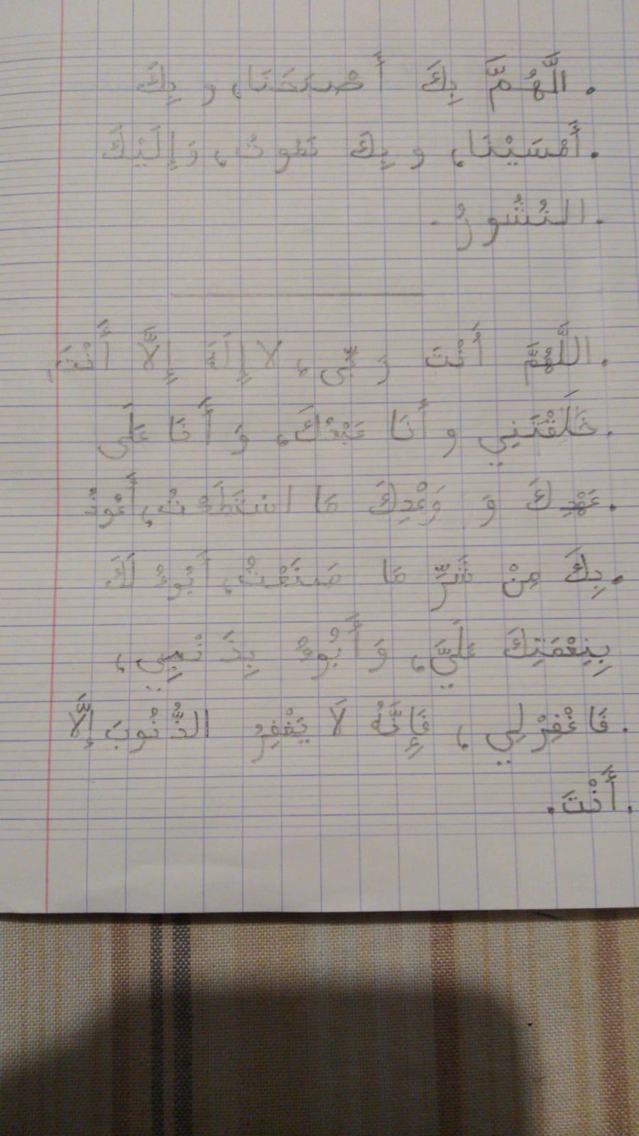 khadidja2011 213