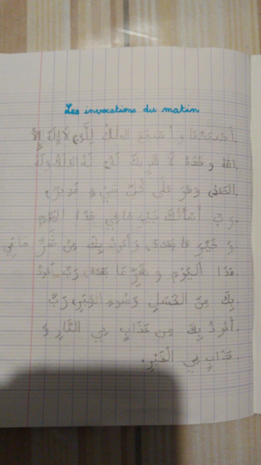 khadidja2011 314