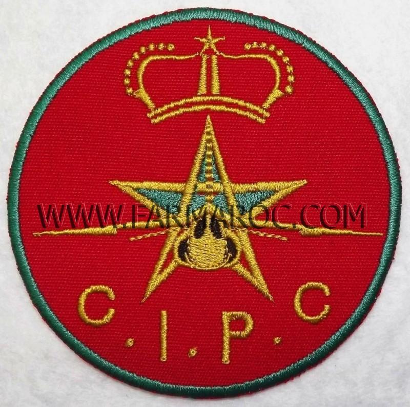 RMAF insignia Swirls Patches / Ecussons,cocardes et Insignes Des FRA - Page 4 14101615