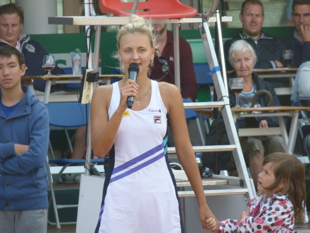 Maryna Zanevska  2014-011