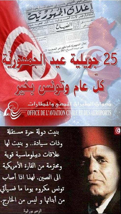 Commémoration de la proclamation de la république, le 25 juillet 1957 25_jui12