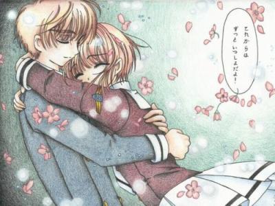 [Card Captor Sakura] Sakura x Shaolan 13643010