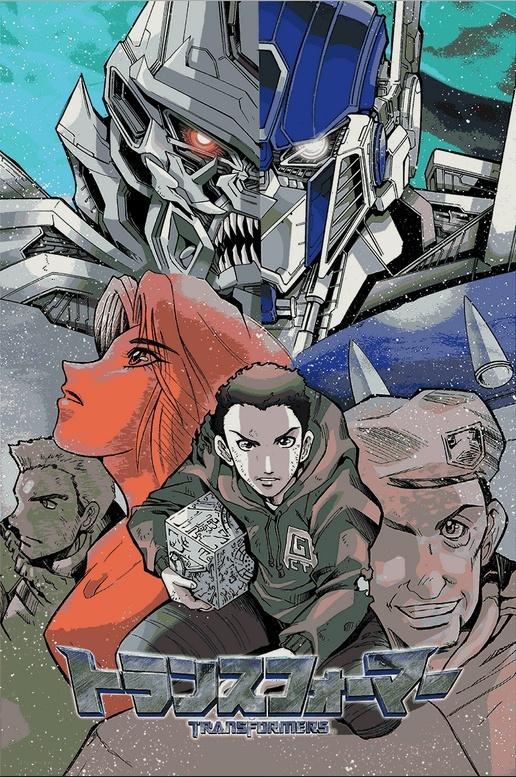 Livres Transformers Japonais ― Generation, Manga, Magazine, etc Cover10