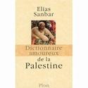 Elias Sanbar 41rn5t10