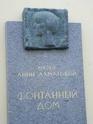 Saint-Petersbourg:sur les traces de Pouchkine et Dostoïevski - Page 9 Snb14813