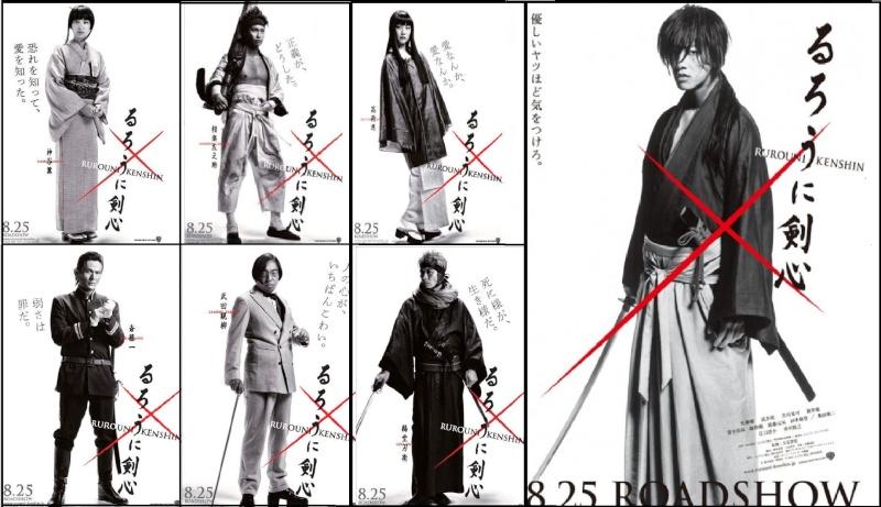 Rurouni Kenshin (2012 au Japon)  Awesom10