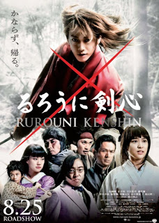Rurouni Kenshin (2012 au Japon)  Ruroun10
