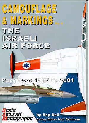 BIBLIO ISRAEL AIR FORCE / ISRAEL AIR FORCE BOOK LIBRARY Captur32