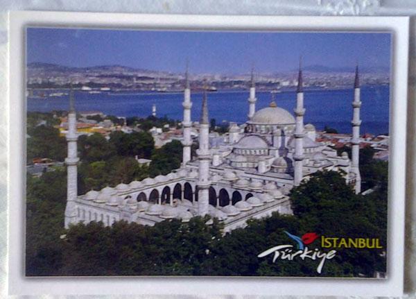 Cartes postales Turquie (Istanbul) 411