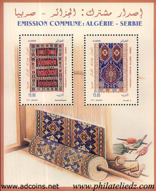Emission commune Algérie- Serbie. - Page 2 Blocse10