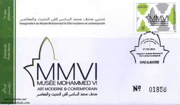 Maroc : Musée MVI de l'Art Contemporain Fdcmmv10