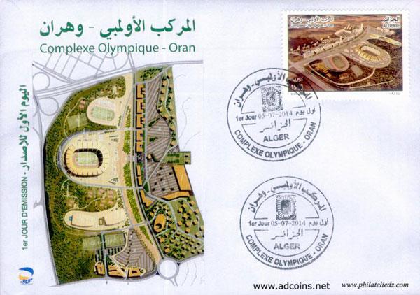 Complexe sportif d'Oran Fdcora10