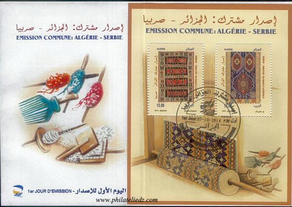 Emission commune Algérie- Serbie. - Page 2 Fdcser10