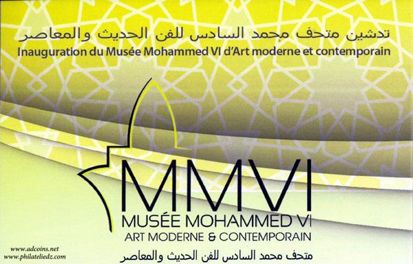 Maroc : Musée MVI de l'Art Contemporain M110
