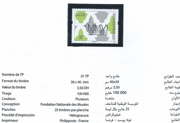 Maroc : Musée MVI de l'Art Contemporain M210