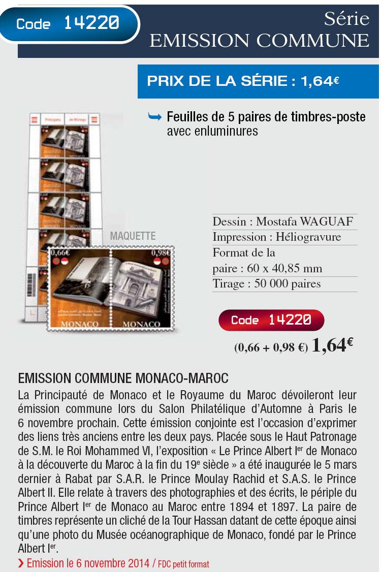 Emission commune Maroc-Monaco Marocm10