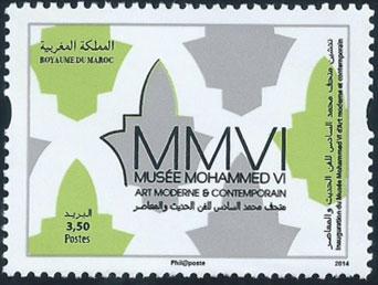 Maroc : Musée MVI de l'Art Contemporain Mmv1gf10