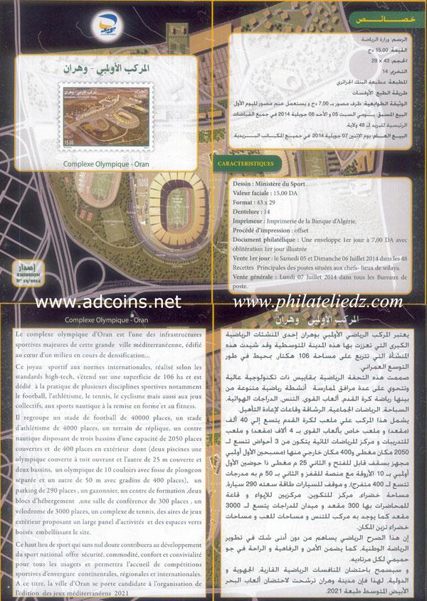 Complexe sportif d'Oran Notice11