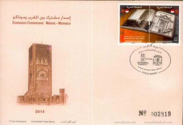 Emission commune Maroc-Monaco P110