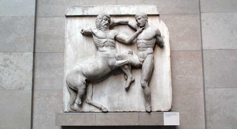 British Museum Grec310