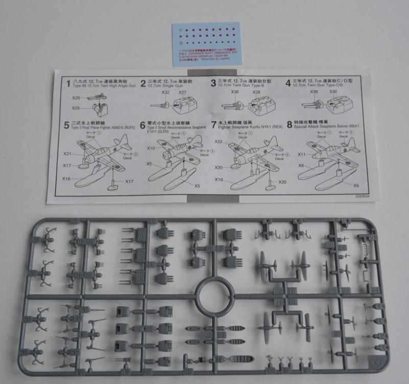 Destroyer Shikinami - Tamyia - 1/700 Dsc_0025
