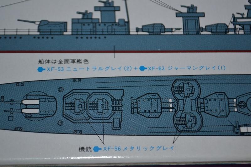 Destroyer Shikinami - Tamyia - 1/700 Dsc_0026