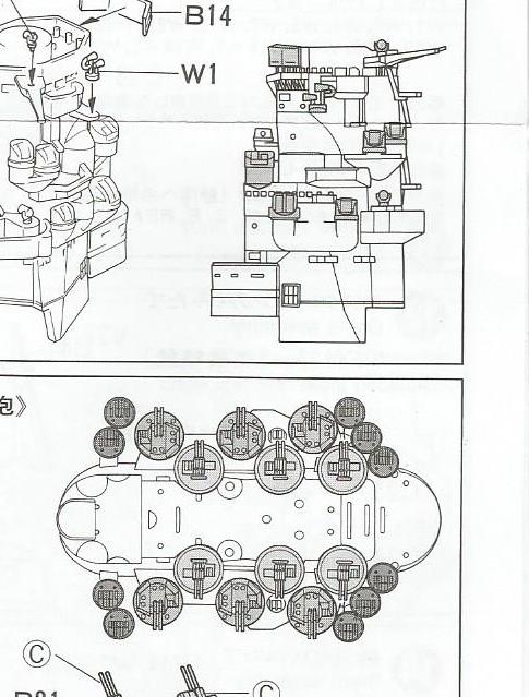 Yamato - 1/700 - Tamiya Image11