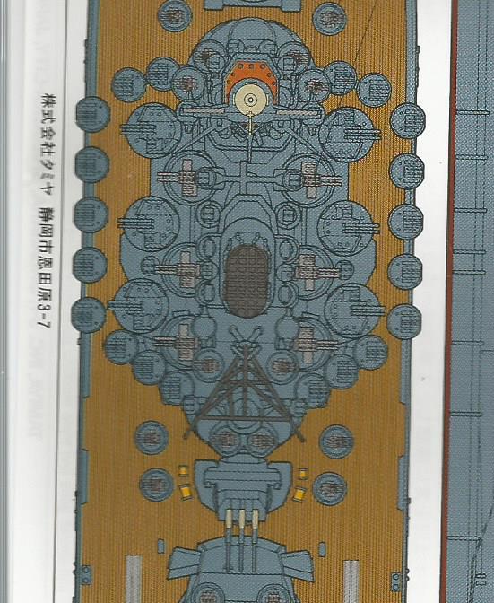 Yamato - 1/700 - Tamiya Image_10