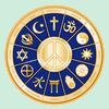 Forum inter-religieux