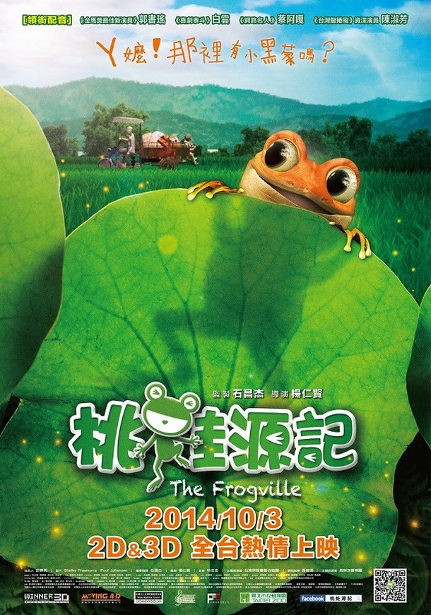 THE FROGVILLE - Taiwan - 03 octobre 2014 The_fr10
