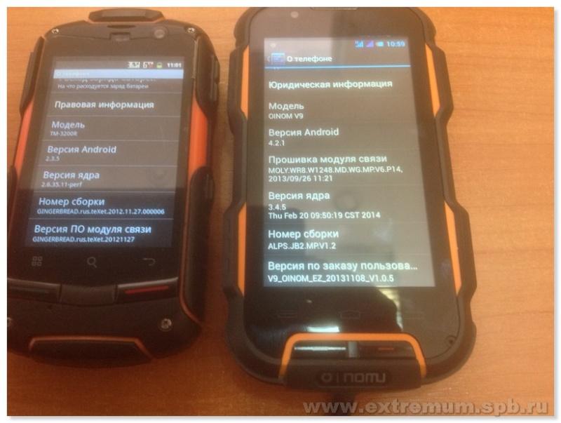 Защищенный телефон OINOM V9 Img_0215
